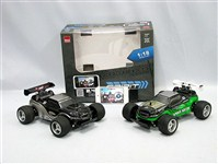 32656 - 2.4G 1:18 Iphone Controlled Racing Car