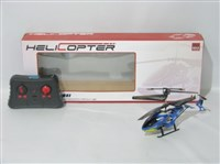 48335 - 3.5ch IR helicopter