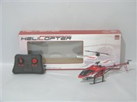 48867 - 3.5ch IR helicopter