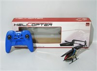 49310 - 3.5 CHANNEL INFRARED REMOTE CONTROL HELICOPTER WITH GYRO ALLOY