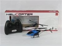 50256 - 2CH IR Helicopter