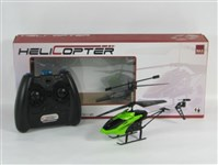 50257 - 3.5CH IR Helicopter