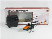 50453 - 3.5 CHANNEL INFRARED REMOTE CONTROL HELICOPTER WITH GYRO